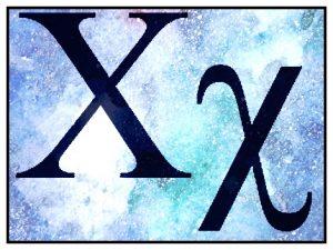 Xmas4punktNull - der koelnkomm Adventskalender